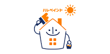 ハレペイント お休みのお知らせ【名古屋市緑区 外壁塗装・屋根塗装専門店 ハレペイント】