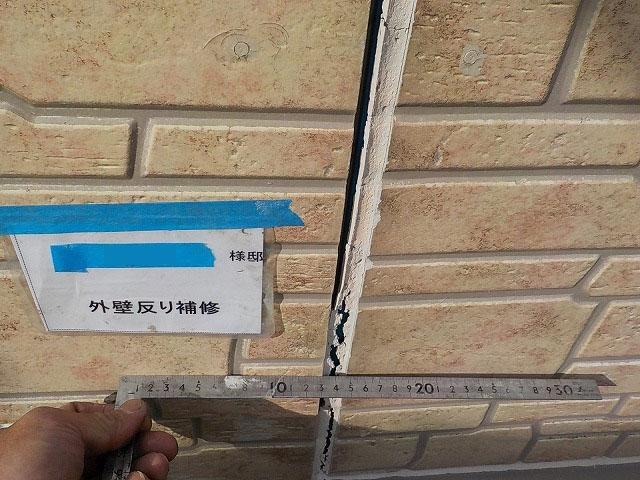 外壁の浮き補修