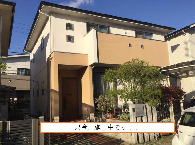 緑区 H様邸【名古屋市緑区 外壁塗装・屋根塗装専門店 ハレペイント】
