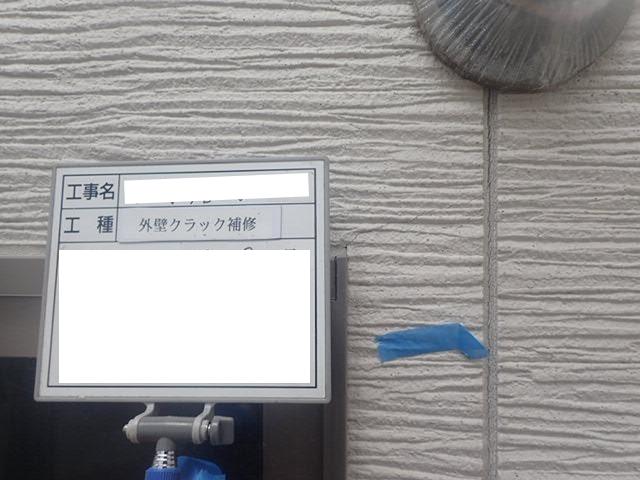 外壁クラック補修工事